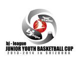 【masta】2013-2014bjjunioryouthcup_logo