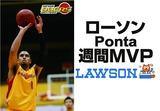 仙台・ジョンソン選手