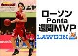 """ローソン""""Ponta""""週間MVPは、富山・水戸選手"""