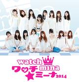 watchmina2014