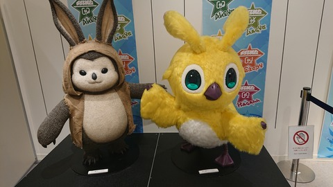 OIOI×PSO2店内のマスコット(TGS2018遠征)