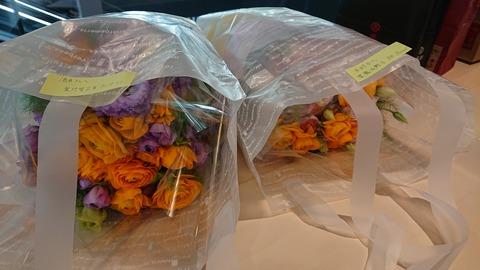 酒井P・木村D。公最後に花束を。