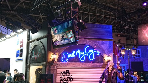Devil May Cry 5 (TGS2018)
