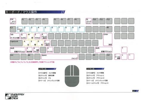 アークス X´mas パーティ Instruction sheet 12