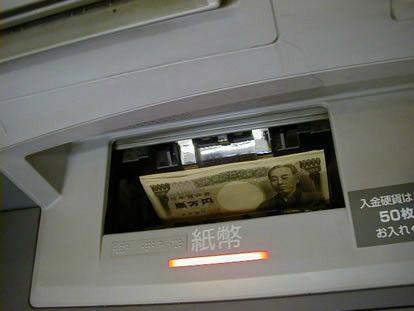 借金の断り方