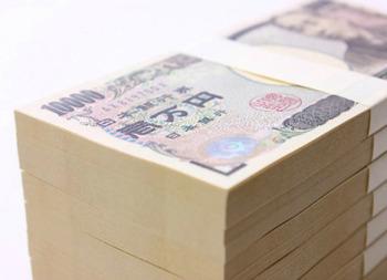 宝くじで1億円