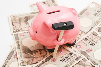 貯蓄は0円、節約しているのに