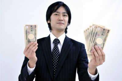 男性 収入