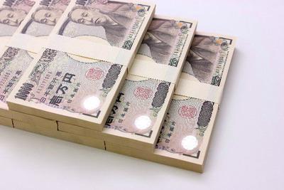 200万円ダウン