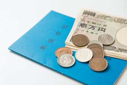 年金13万円