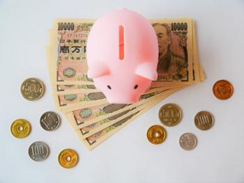 貯金の理想