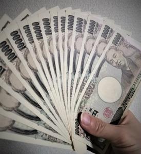 コロナで30万円、誰がもらえる