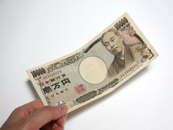 ボーナス、1万円