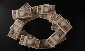 1000万円貯蓄