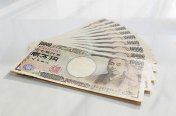 1年で10万円