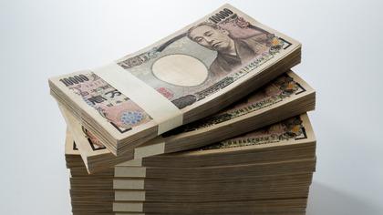 1000万円減