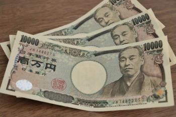 月収3万円