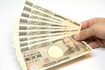 10万円で、借金返せよ