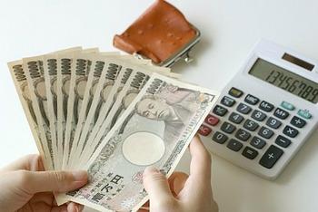 1000万円の差、食費