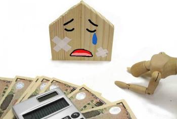 後悔の住宅ローン