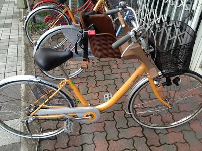 今回借りたのは、普通の自転車 ...