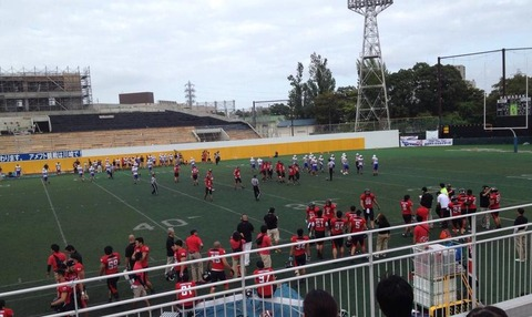 X-league-Fujitsu-Sep27_overview