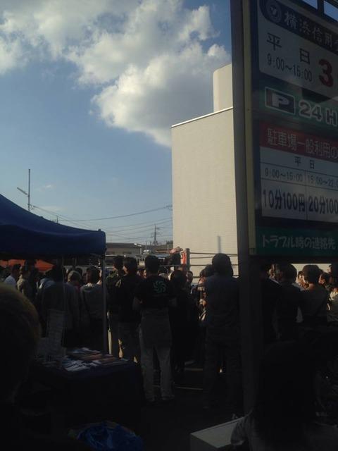 BJW_shotengai_proresu_seya01