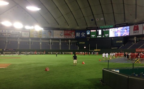 x-league-american-football-at-dome_sep