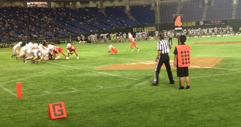 x-league-american-football-at-dome