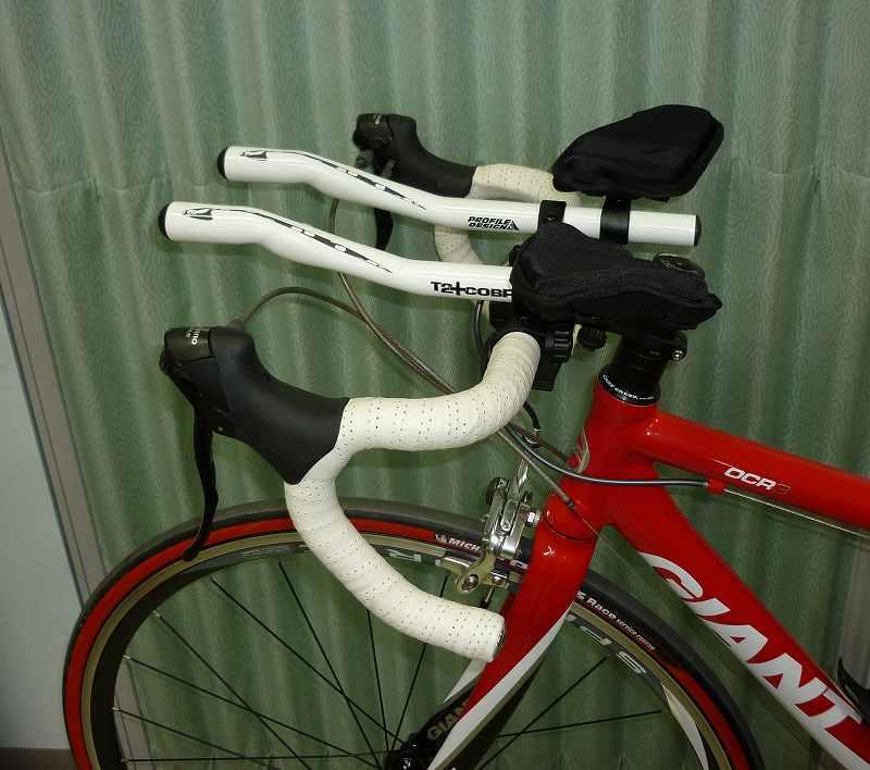 自転車の 自転車 トライアスロンバー : 沖縄の自転車店 バイスクル ...