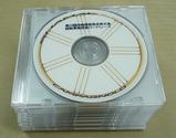 県民大会DVD�