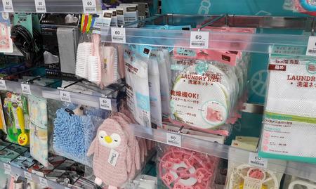 毎度おなじみ日本語が添えられたパッケージデザイン