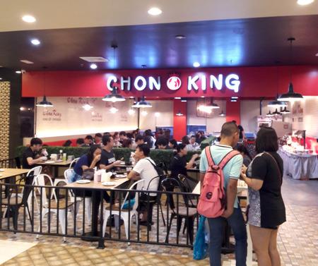 フライドチキン食べ放題のCHON KING