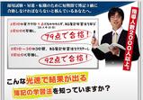 簿記柴山01