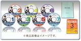 簿記柴山03