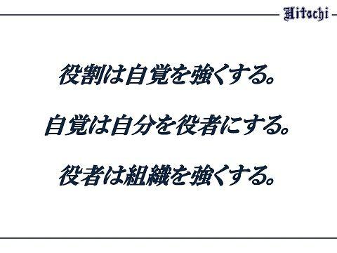 11_後半_ページ_11