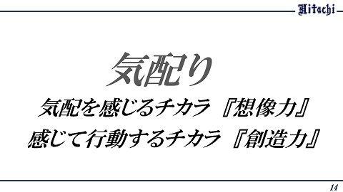 pptx _ページ_015