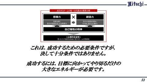 pptx _ページ_054