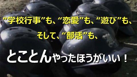 pptx _ページ_052