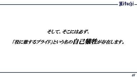 pptx _ページ_047
