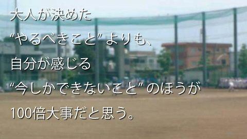 pptx _ページ_050