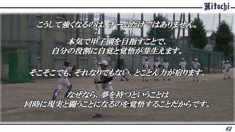 pptx _ページ_063