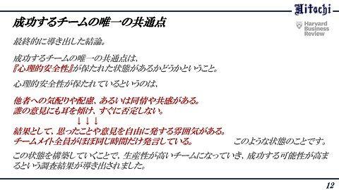 pptx _ページ_013