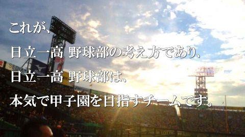 pptx _ページ_057