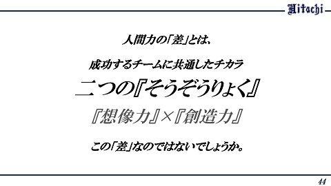 pptx _ページ_045