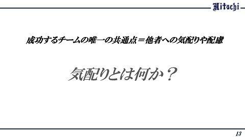 pptx _ページ_014