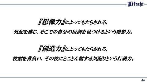 pptx _ページ_046