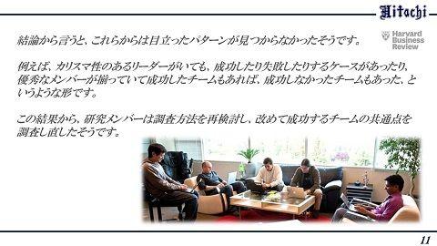 pptx _ページ_012