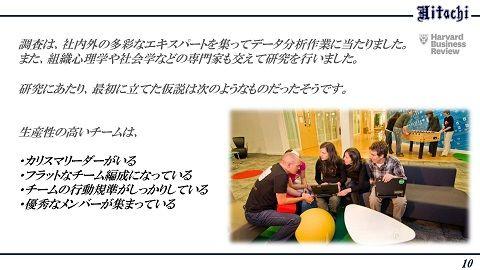 pptx _ページ_011