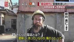野村貴仁 3